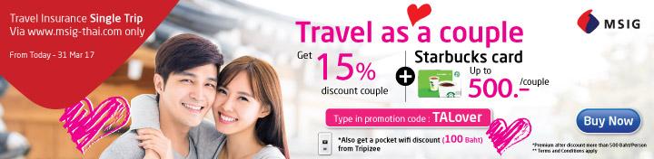 Travel Insurance Online Msig Thailand