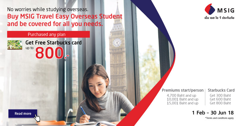 Msig Travel Easy Overseas Student Feb Jun 18 Msig