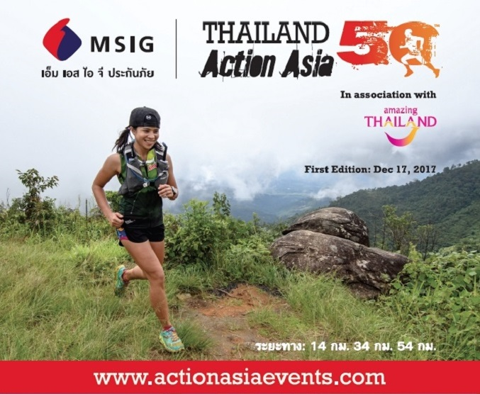MSIG Thailand Action Asia